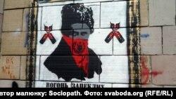 Зображення Тараса Шевченка на стіні біля барикад на Грушевського під час Революції гідності (архівне фото)