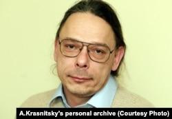 Александр Краснитский