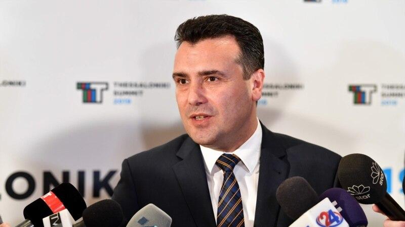 Заев за законот за ЈО, се надева на поддршка од осумтемина од ВМРО-ДПМНЕ
