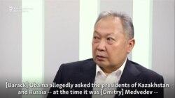 Interview: Former Kyrgyz President Kurmanbek Bakiev