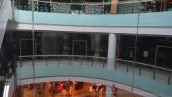 Торговый центр «Донецк-Сити»