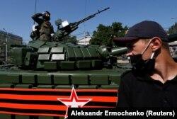 Донецьк, 24 червня 2020 року