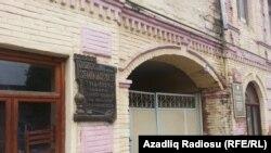 Qazax Müəllimlər seminariyası