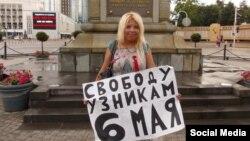Дарья Полюдова - организатор Марша за федерализацию Кубани