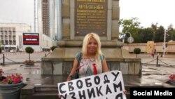 Азаматтық белсенді Дарья Полюдова.