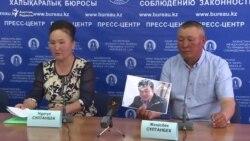 Қытайда қамалған қазақ Назарбаевтан көмек сұрайды