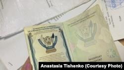 Паспорт Карин
