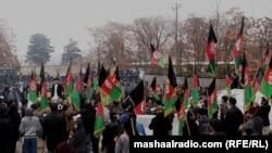 کابل: ويښ ځوانانو غورځنګ غړي د پاکستان سفارت مخې ته لاریون کوي