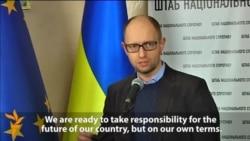 Сарони мухолифини Украина пешниҳоди Януковичро напазируфтанд