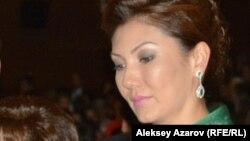 Әлия Назарбаева, Қазақстан президенті Нұрсұлтан Назарбаевтың кенже қызы.