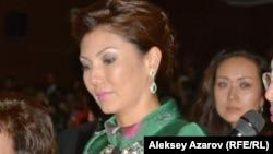 Әлия Назарбаева.