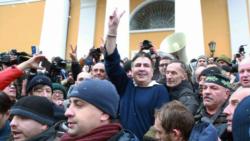 Прокуратура Саакашвилиге іздеу жариялады