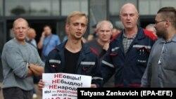 اعتصاب کاری کارگران در بلاروس