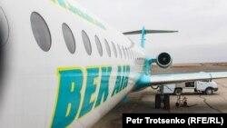 Самолет компании Bek Air. 3 ноября 2014 года.