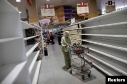 Супермаркет в Каракасе. Весна 2018 года