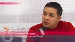 """Шершеев: """"Поддерживать сом интервенциями не имеет смысла"""""""