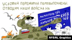 Minsk' agreements are overcomplete