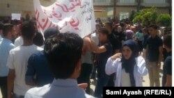 تظاهرة لطلبة كلية بلاد الرافدين الأهلية في ديالى