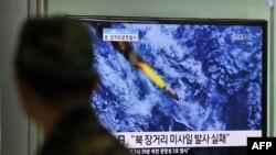 სამხრეთ კორეის ტელევიზია გადასცემს რეპორტაჟს ფხენიანის მიერ რაკეტის წარუმატებელი გაშვების შესახებ
