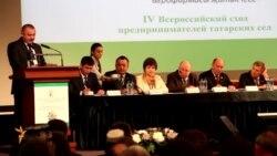 Бөтенрусия татар авыллары эшмәкәрләре җыены