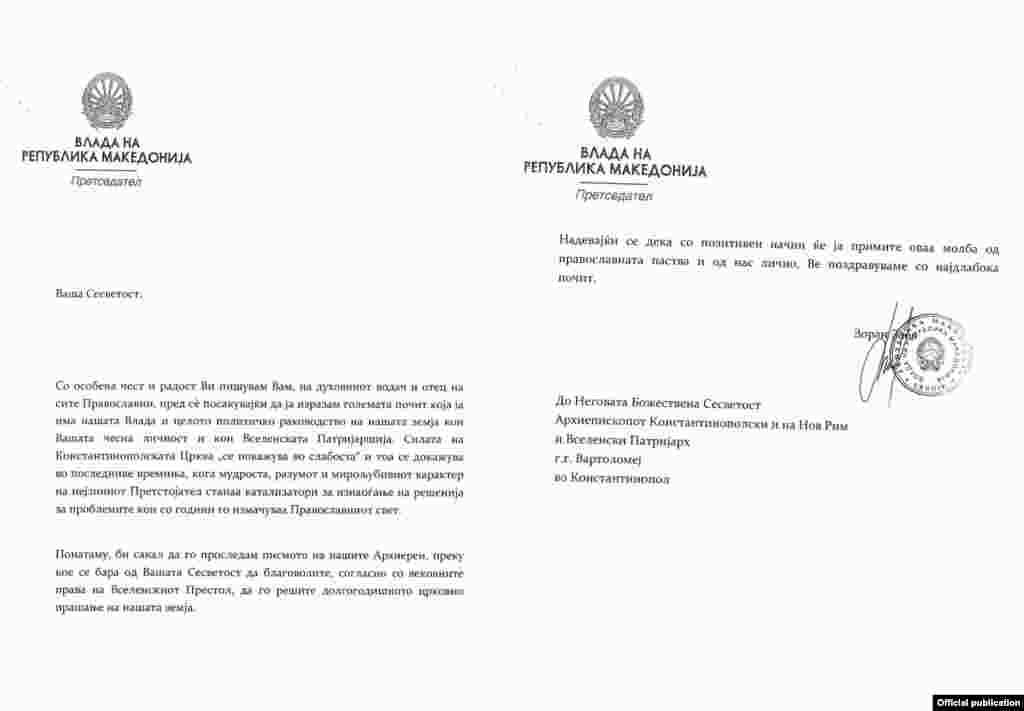 МАКЕДОНИЈА - Владата го објави писмото - замолница од премиерот Зоран Заев до Вселенскиот патријарх Вартоломеј. Заев демантираше дека барал бришење на зборот македонска од името на МПЦ.
