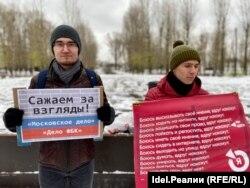 Лозунги говорили о том, что в РФ сажают за взгляды