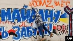 Kiyevdə qraffiti