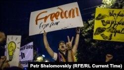 Протест проти підвищення цін на електроенергію, проспект Баграмяна, Єреван. 26 червня 2015 року