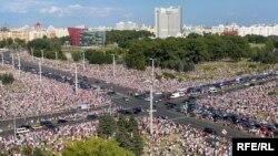 Страйк у Мінську, 16 серпня 2020 року