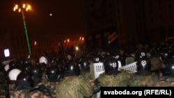 Բելառուս - Հետընտրական իրադարձությունները Մինսկում, 19-ը դեկտեմբերի, 2010թ.