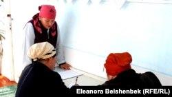 Кыргызстандагы төрөт үйлөрдүн бири. Сүрөттүн макалага тиешеси жок.