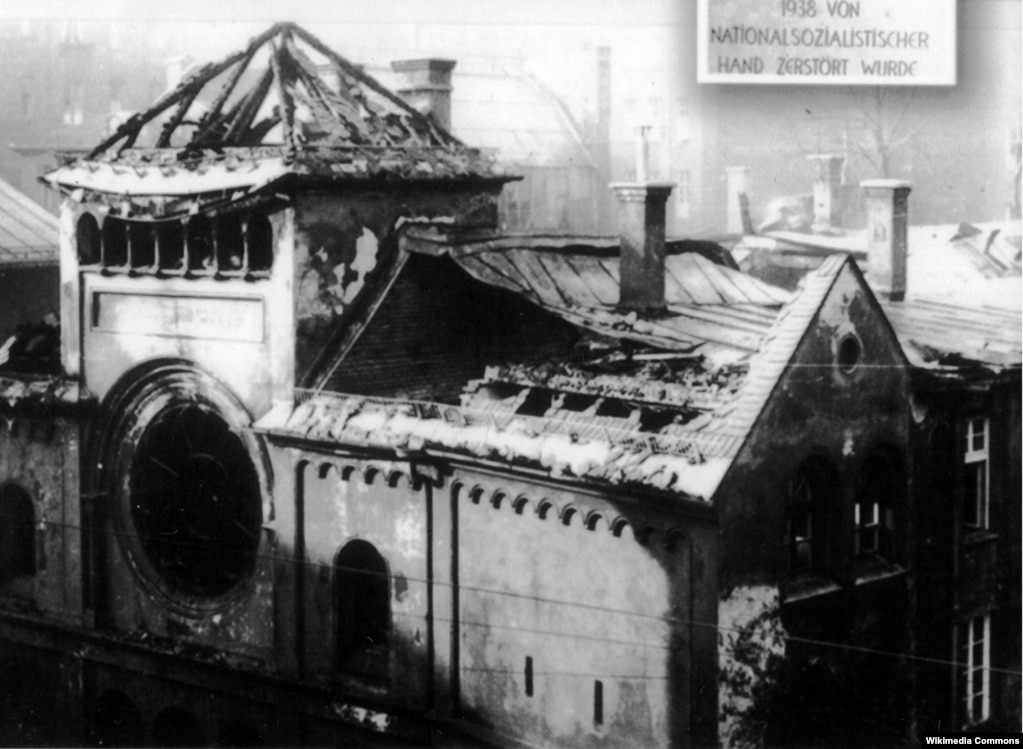 Разрушена синагога в Мюнхене, Ноябрь 1938 года