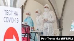 Коронавирусты анықтайтын тест орталығы. Алматы, 6 маусым 2020 жыл.