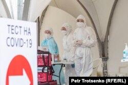Коронавирусты анықтайтын тес орталығы. Алматы, мамыр айы 2020 жыл.