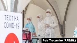 Коронавирусты анықтайтын тест орталығы. Алматы, мамыр айы, 2020 жыл.