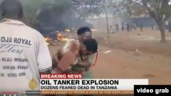 აფეთქების ადგილი ტანზანიაში