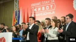 Лидерот на СДСМ, Зоран Заев на 21-от Конгрес на партијата одржан на 06.11.2016