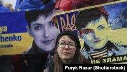 Акция за освобождение Надежды Савченко в Киеве