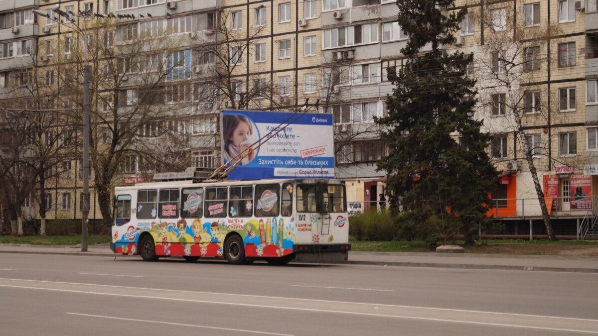 В Днепре на линии не вышли 40% маршруток и автобусов