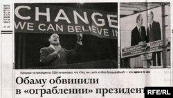 """""""Известия"""" газетасы"""