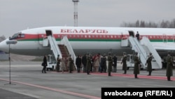Минск аэропорту
