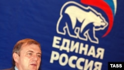 The smart money in Sochi is on Unified Russia candidate Anatoly Pakhomov.