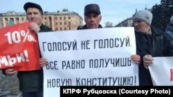 """Пикет против """"обнуления"""" сроков Путина, 17 марта 2020г., Рубцовск"""
