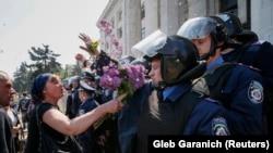 Протести во Украина