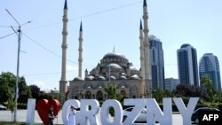 I Love Grozny Photo
