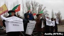 Акция в защиту татарского языка. Казань, 6 ноября 2018 года
