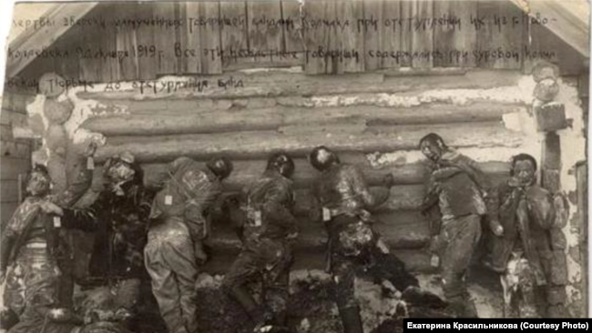 Жертвы колчаковщины в Новосибирске