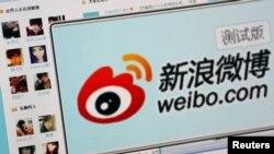 Логотип Weibo - китайской социальной сети. Иллюстративное фото.