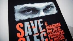 Выставка в поддержку Олега Сенцова в Киеве, 13 августа 2018