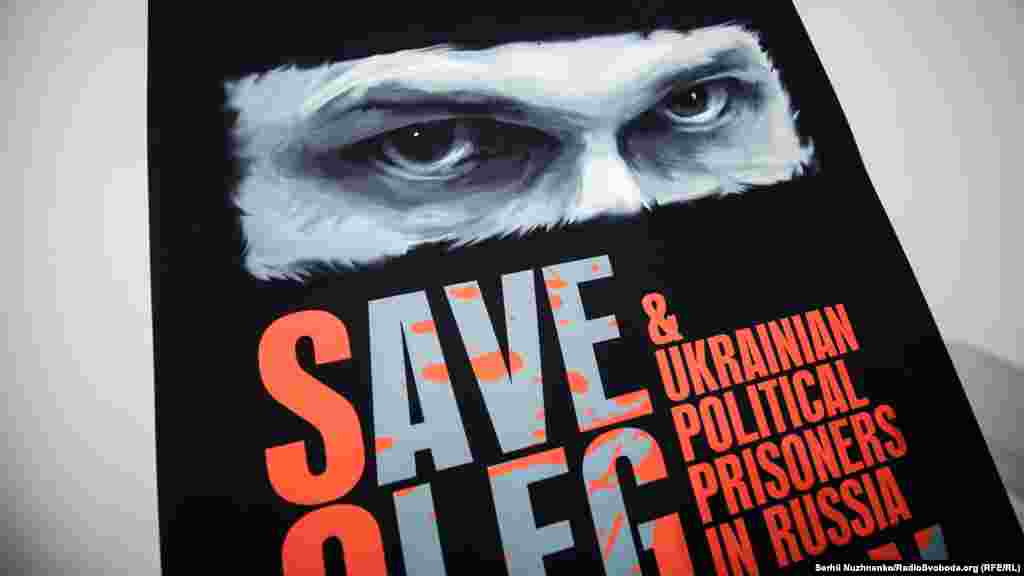 Ранее адвокат Дмитрий Динзе после визита в Сенцова сообщил, что состояние украинского режиссера ухудшается. По словам сестры Сенцова Натальи Каплан, «все катастрофически плохо». В то же время украинский режиссер сообщил, что не собирается прекращать голодовку.